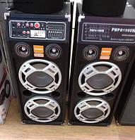 Акустика активная USB FM 5920