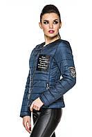 Куртка демисезонная синяя  новая коллекция 2017, демисезонные куртки женские