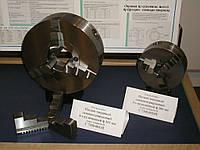 Патрон токарный 3-х кулачковый Ø 250 7100-0035 (сталь) шаг 10 (Гродно)
