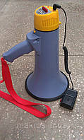 Мегафон с сиреной А 555 на аккумуляторе