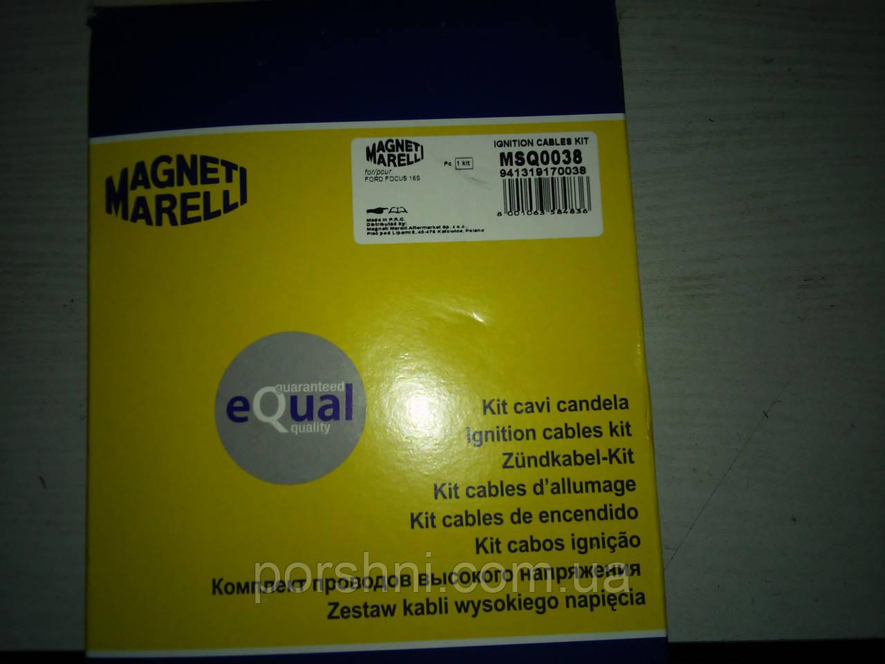 Провода  высоковольтные  Ford  Fiesta 1.25 - 1.6  2001 -- Focus I . II  Magn Marel 941319170038