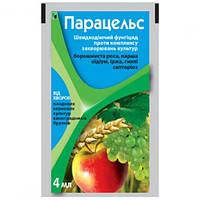 Парацельс (4 мл) - защита и лечение от болезней винограда, плодово-ягодных, сахарной свеклы