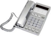 Стационарный телефон Русь АОН R -28