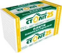 Пенопласт ПСБ-25-100мм Столит Универсал