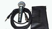 Шнуровой  микрофон SHURE SM 58