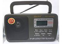 Kipo Радиоприемник KB-7077AC.