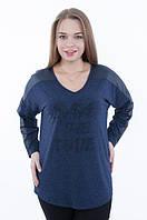 Женская блуза с вставками эко-кожи