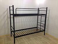 Маргарита кровать двухъярусная металлическая