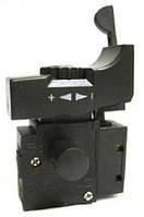 Кнопка на дрель DWT 710-750 Вт