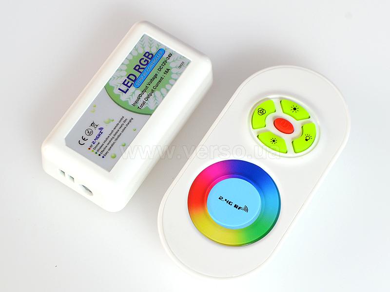 Контролер Touch RGB 2