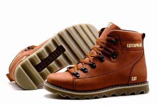 Обувь мужская, детская и подростковая