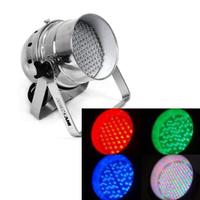 Свеотприбор прожектор на светодиодах BM003(LED PAR 64)