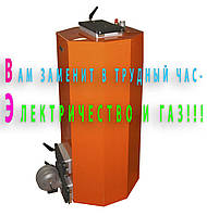 Угольный твердотопливный котел Энергия ТТ 15 квт