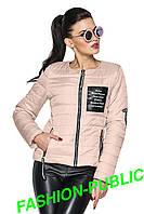 Женская весенняя короткая куртка