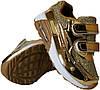Детские кроссовки для девочки Giolan Венгрия размеры 25-30, фото 2