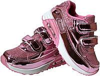 Детские кроссовки для девочки Giolan Венгрия размеры 31-36