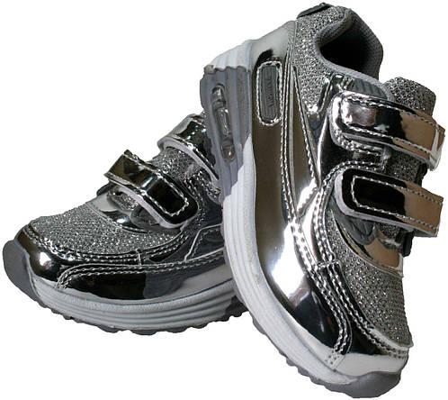 Детские кроссовки для девочки Giolan Венгрия размеры 25-30