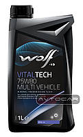 Масло WOLF VITALTECH 75W80 MULTI VEHICLE ✔ емкость 1л.