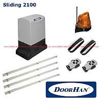 Комплект привода Doorhan SL-2100 (Sliding)