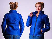 Женская куртка весна-осень, разные цвета, 42-50 р-ры