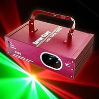 Seven Stars Лазер для дискотек K800 светотехника, фото 1