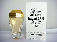 Тестер Paco Rabanne Lady Million Eau My Gold edt 80 ml