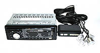 Магнитола автомобильная Sony 1047Р + парктроник на 4 датчика, автомагнитола с парктроником