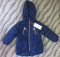 Куртка для девочек на рост 98-128см