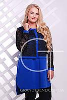 Tatiana Туника Tatiana -24251