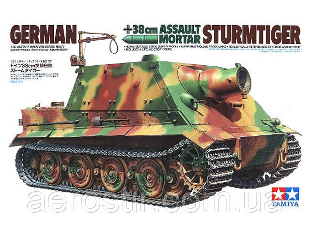 STURMTIGER 1/35 TAMIYA 35177