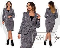 Женский костюм юбка и пиджак из шерсти