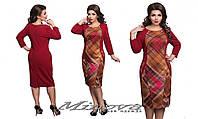 Платье женское москреп + клетка трикотаж с эффектом вязки размер 50-56