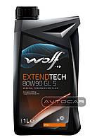 Масло WOLF EXTENDTECH 80W90 GL 5 ✔ емкость 1л.