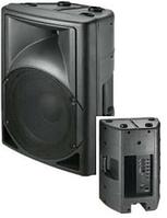 Активная акустическая система PP-0110A