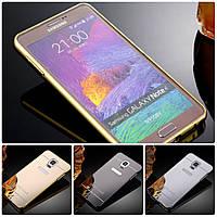Чехол бампер для Samsung Galaxy Note 4 N910H зеркальный