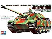 Sd.Kfz.173 JAGDPANTHER 1/35 TAMIYA 35203