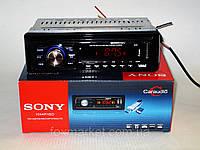 Автомагнитола Sony 1044Р + парктроник на 4 датчика, магнитола с LED/LCD дисплеем