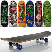 Скейтборд,Скейт детский, алюм. подвеска, колеса ПВХ, 7 слоев в кульке