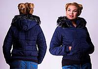 Модная женская куртка весна-осень, от 42 до 50 р-ра, три цвета