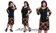 Платье женское трикотаж Турция размеры 52-58