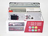 Автомагнітола Pioneer 8506DBT Bluetooth Usb+підсвітка RGB+Fm+Aux+знімна панель+ пульт (4x50W), фото 4