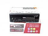 Автомагнітола Pioneer 8506DBT Bluetooth Usb+підсвітка RGB+Fm+Aux+знімна панель+ пульт (4x50W), фото 5