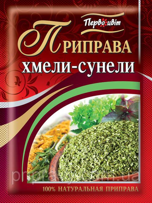Приправа Хмели-сунели ТМ Первоцвіт  25 г