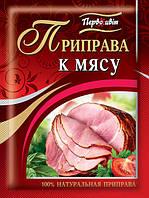 Приправа К мясу ТМ Первоцвіт