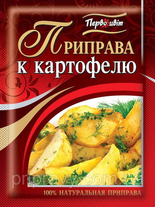 Приправа к картофелю ТМ Первоцвіт, 25г