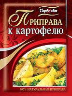 Приправа к картофелю ТМ Первоцвіт, 25г, фото 1
