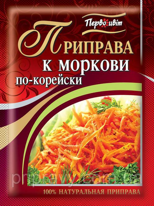 Приправа к моркови по-корейски ТМ Первоцвіт, 25 г