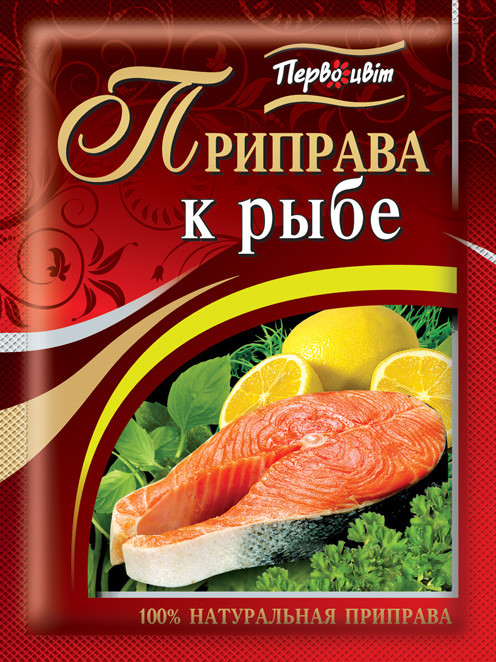 Приправа к рыбе ТМ Первоцвіт, 25г