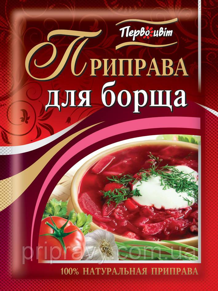 Приправа для борща ТМ Первоцвіт, 25 г
