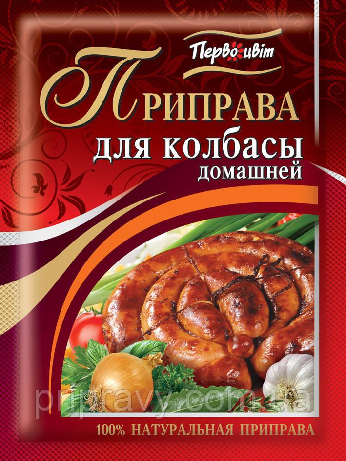 Приправа для колбасы домашней ТМ Первоцвіт, 25 г